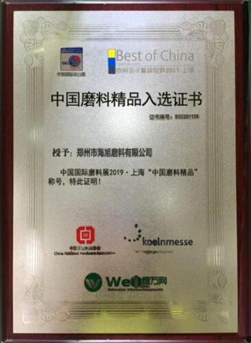 Certifications-hx-8